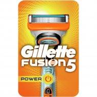 Станок для бритья «Gillette Fusion Power» со сменной кассетой.