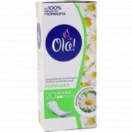 Прокладки женские ежедневные «Ola!» Daily Deo солнечная ромашка,20 шт.