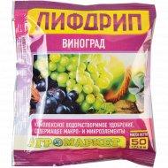 Удобрение «Лифдрип виноград», 50 г.