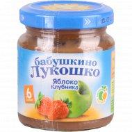 Пюре «Бабушкино Лукошко» яблоко+клубника 100 г.