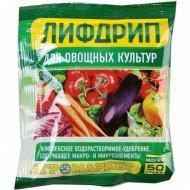 Удобрение «Лифдрип для овощных культур», 50 г.