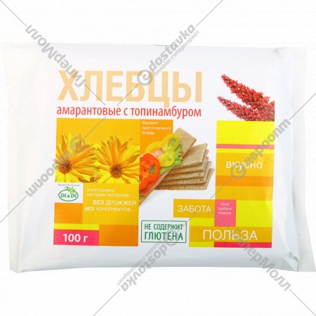 Хлебцы амарантовые