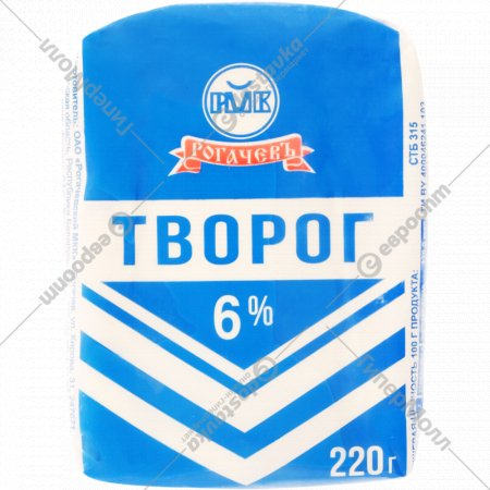 Творог «Рогачёвъ» 6%, 220 г.