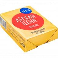 Масло сладкосливочное «Легкая цена» несоленое, 61.5%, 180 г