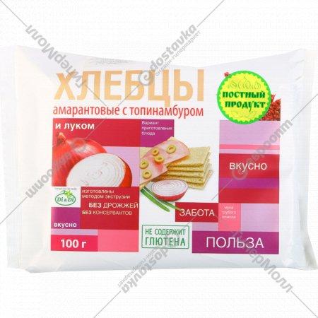 Хлебцы амарантовые «Di & Di» с топинамбуром и луком, 100 г.
