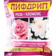 Удобрение «Лифдрип: роза, клематис» 50 г.