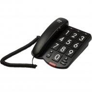 Проводной телефон «Ritmix» RT-520.