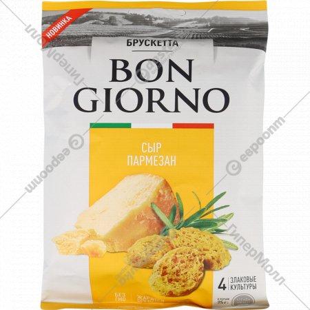 Брускетта «Bon Giorno» со вкусом cыра Пармезан, 70 г.