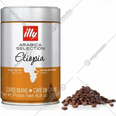 Кофе в зернах «Illy» Арабика селекшн, Эфиопия, 250 г.