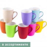 Чашка «Belbohemia» Neon 350 мл, BPD003-G