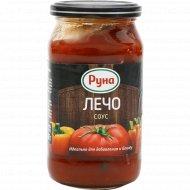 Соус томатный «Руна» лечо, 485 г.