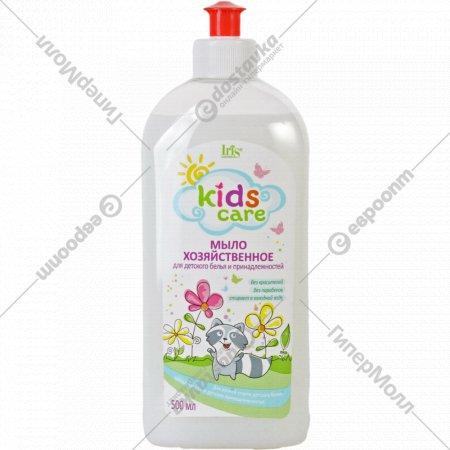 Мыло хозяйственное «Kids care» для детского белья, 500 мл.