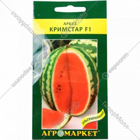 Арбуз «Кримстар F1» 5 шт.