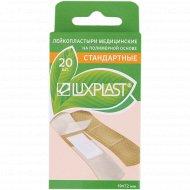 Лейкопластырь медицинский «Luxplast» телесный, 20 шт.