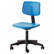 Рабочий стул ''Альрик''.