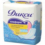 Женские гигиенические прокладки «Дикси» комфорт, 10 шт.