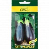 Семена баклажана «Рома F1» 10 шт.