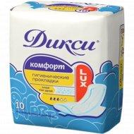 Гигиенические прокладки «Дикси» Lux комфорт, 10 шт.