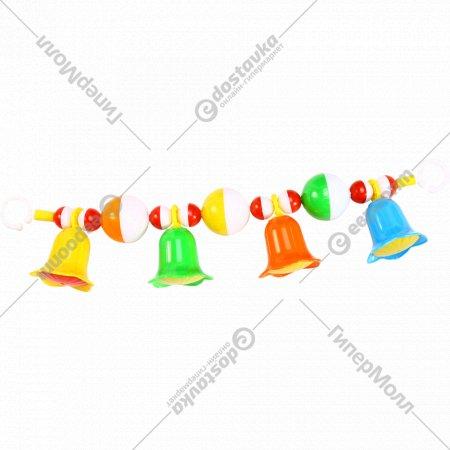 Погремушка-подвеска с шариками и колокольчиками.