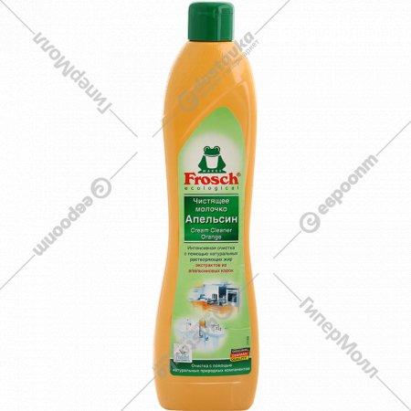 Чистящее молочко «Frosch» апельсин 500 мл.