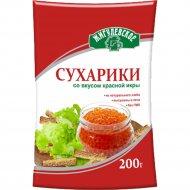 Сухарики «Жигулевское» со вкусом красной икры, 200 г.