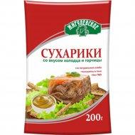 Сухарики «Жигулевское» со вкусом холодца и горчицы, 200 г.