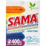 Бесфосфатный стиральный порошок «Sama» ручная стирка, 400 г.