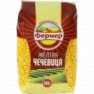 Чечевица желтая «Фермер» 500 г