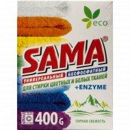 Бесфосфатный стиральный порошок «Sama» automat, 400 г.