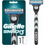 Мужская бритва «Gillette» Mach 3 с одной сменной кассетой, 1 шт.