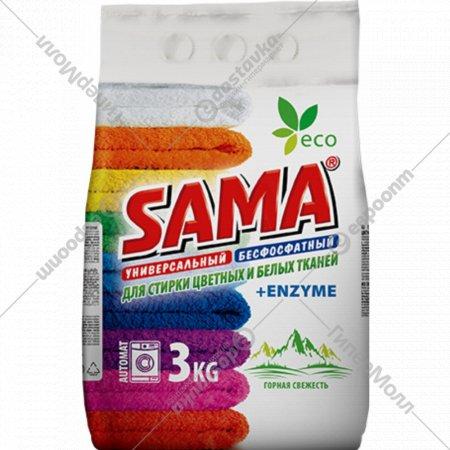 Бесфосфатный стиральный порошок «Sama» automat, 3 кг.