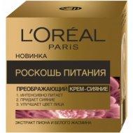 Крем «L'Oreal» для лица, роскошь питания, 50 мл.