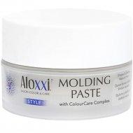 Паста «Aloxxi» Molding, 51 мл