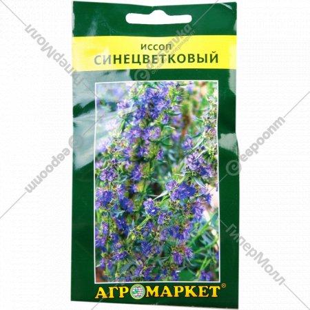 Семена иссоп «Синецветковый» 0.5 г.