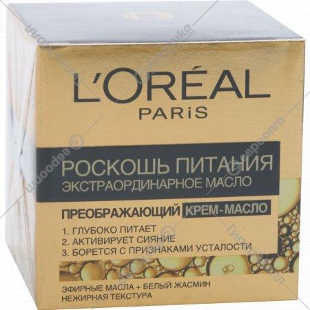 Крем-масло « L'oreal» роскошь питания, 50 мл.