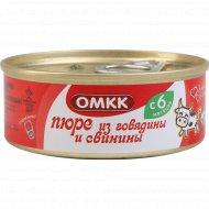 Консервы мясные «Говядина и свинина» 100 г.
