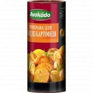 Приправа «Avokado» для блюд из картофеля, 140 г.