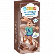 Молочный коктейль «Депи» шоколад, 2.5% 200 мл.