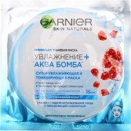 Тканевая маска «Garnier» увлажнение и аква-бомба, 32 г.