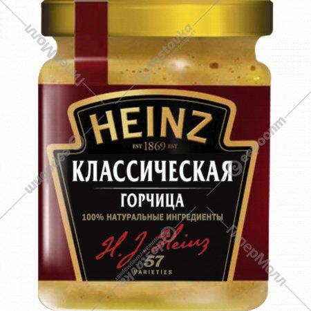Горчица «Heinz» Классическая, 185 г.