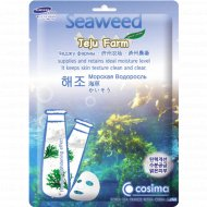 Маска для лица «Cosima» с морскими водорослями и гиалуроновой кислотой, 25 г