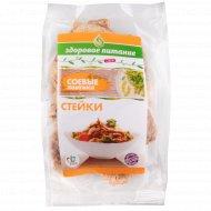 Соевые ломтики «Здоровое питание» стейки, 100 г