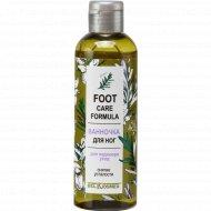 Ванночка для ног «BelKosmex» Foot care formula, 200 мл.