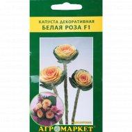 Капуста декоративная «Белая роза F1» 10 шт.