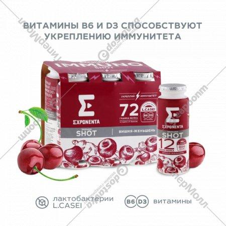 Продукт кисломолочный «Exponenta» вишня-женьшень, 100 г.