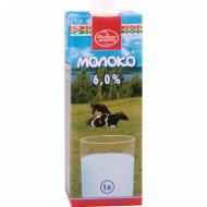 Молоко «Малочны гасцiнец» ультрапастеризованное 6%, 1 л.