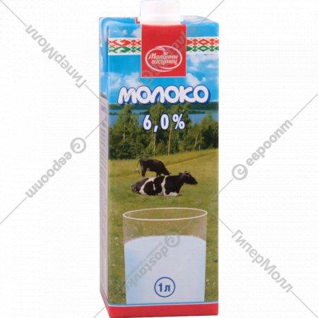 Молоко «Молочный гостинец» ультрапастеризованное, 6%, 1 л