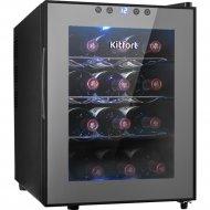 Винный шкаф «Kitfort» KT-2408
