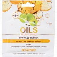 Маска для лица «Oils» питание + интенсивный лифтинг, 26 г.