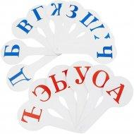 Веер-касса гласные буквы + согласные буквы.